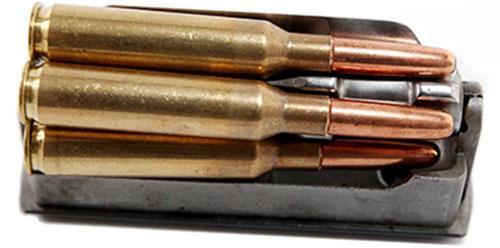 Патроны 6,5×54 мм Mannlicher-Schönauer