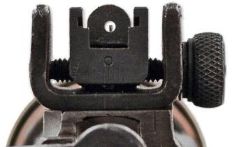 Целик винтовки Springfield 1903A3