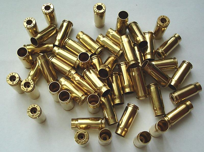 Гильзы от патрона 7,62×25 мм ТТ