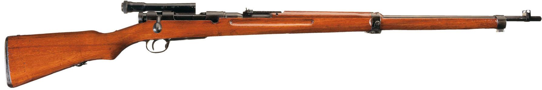 Тип 97