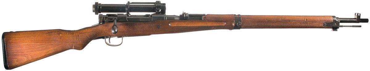 Тип 99