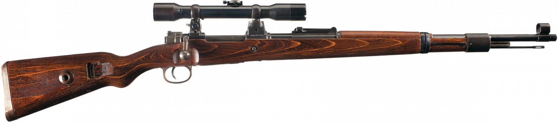 Mauser Kar.98k