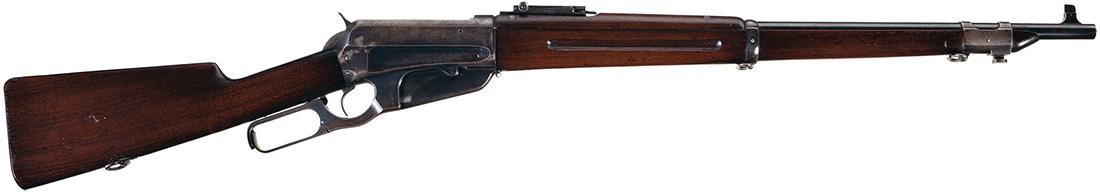 Винтовка Winchester Model 1895