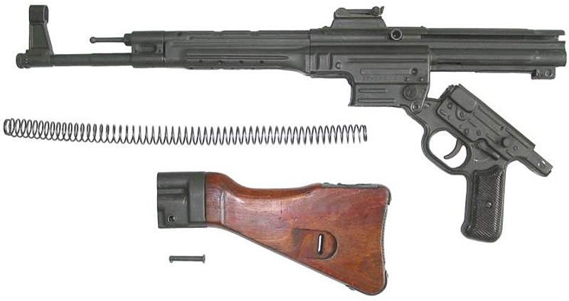 Возвратно-боевая пружина MP 44
