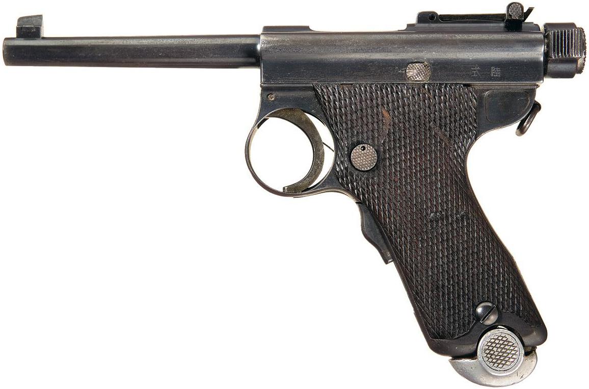 Пистолет Намбу Тип А (Намбу Тайсё 4 или Папа Намбу)