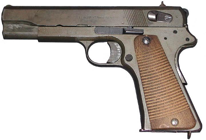Пистолет Vis wz. 35, неполная разборка