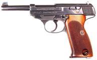 Пистолет Walther Р.38K