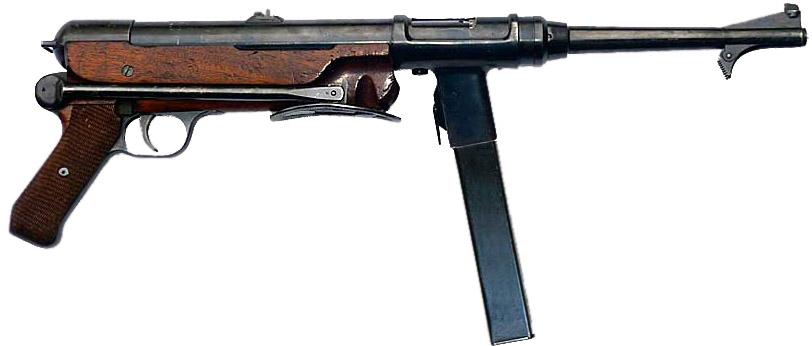 Пистолет-пулемёт ERMA EMP 36