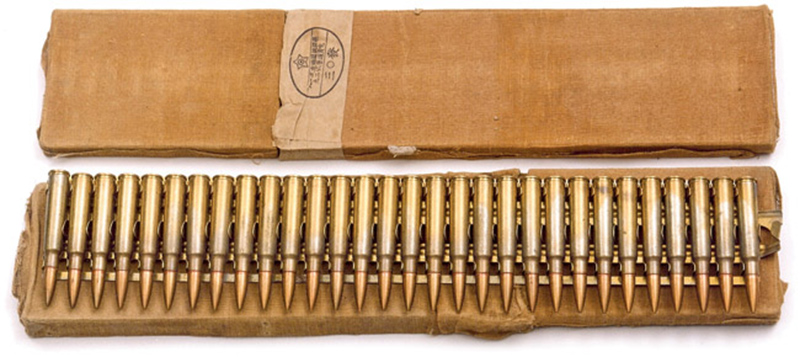 Сделанная из латуни жесткая лента-кассета на 30 патронов