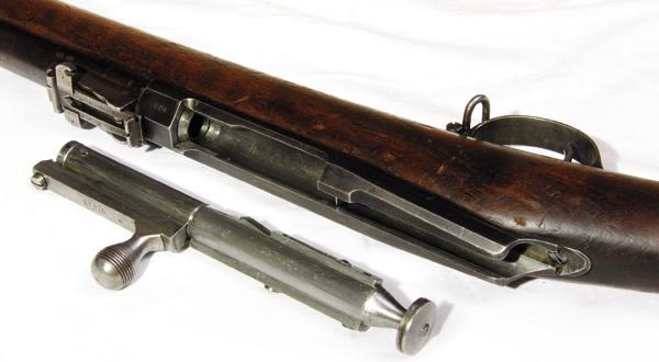 Затвор винтовки Бердана № 2