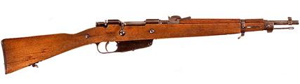 Штык-нож для карабина Carcano Mod. 1891 TS