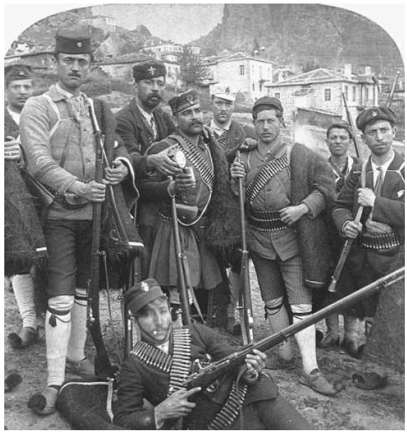 Греки с винтовками Гра