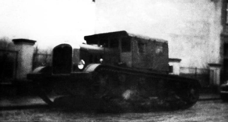 Артиллерийский тягач C6Т не пошедший в серию