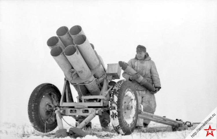 150-мм шестиствольный реактивный миномет Nb.W 41 обр. 1941 г.