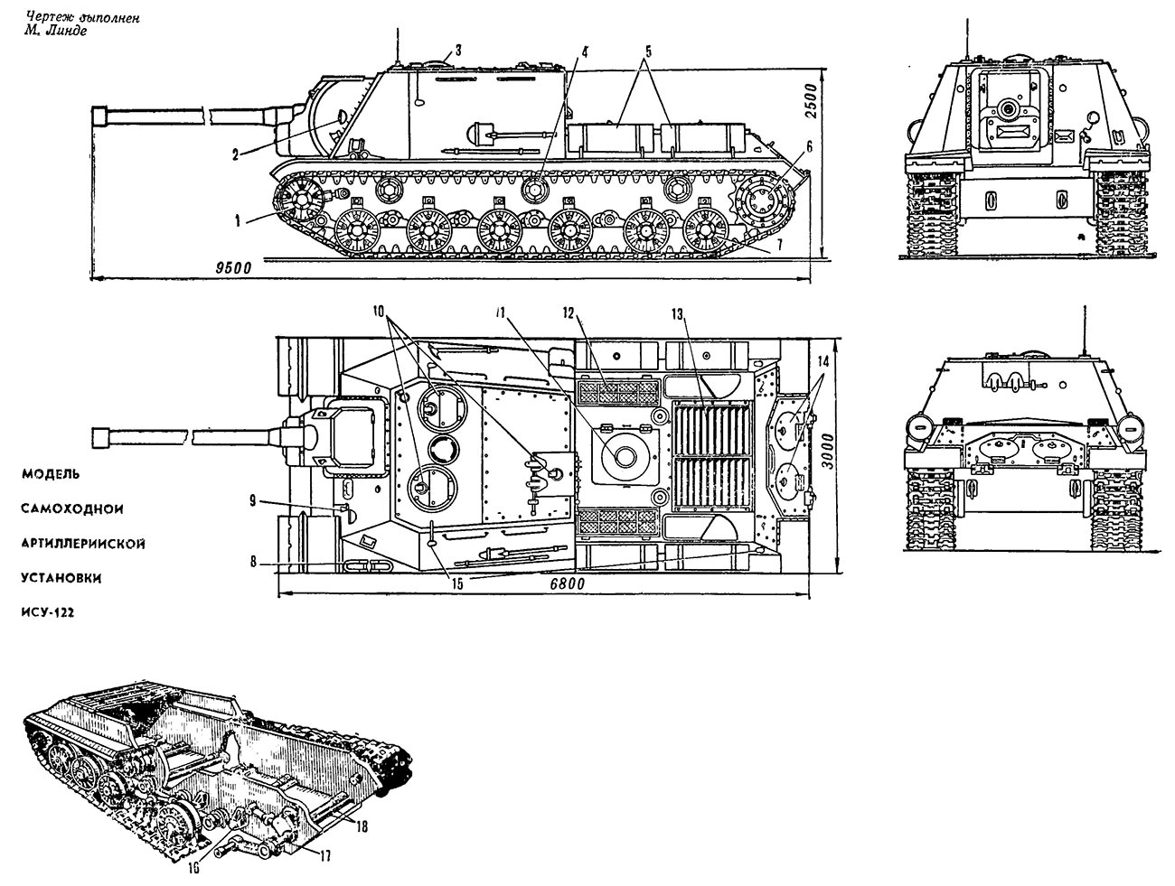 Чертеж САУ ИСУ-122
