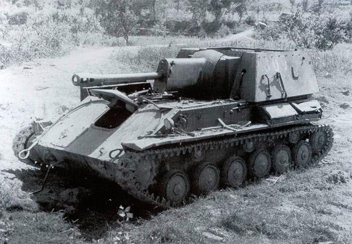 Самоходка СУ-76