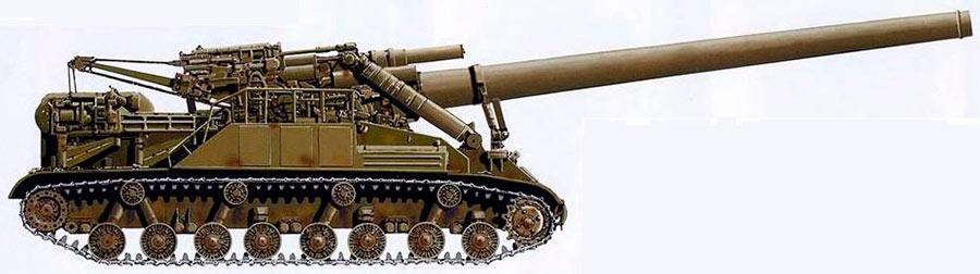 Самоходная пушка 2А3 «Конденсатор-2П» (объект 271)