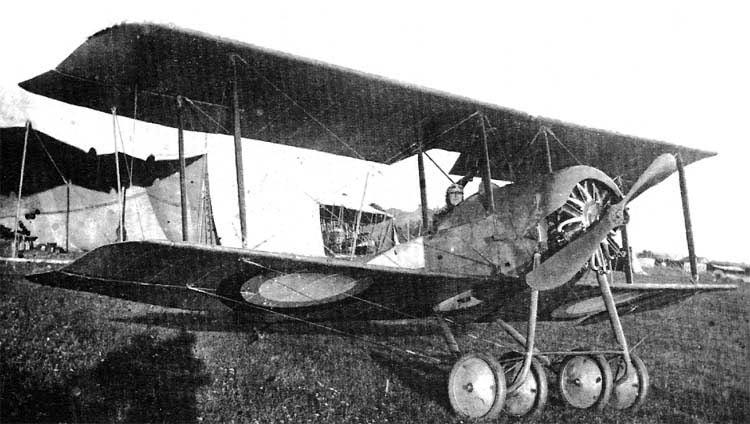 Истребитель С-16 (Россия) времен первой мировой войны