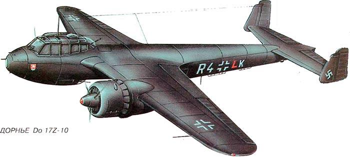 Истребитель-перехватчик Do-17Z-10