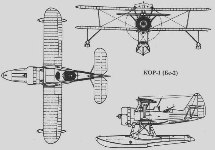 Чертеж гидросамолета КОР-1 (Бе-2)