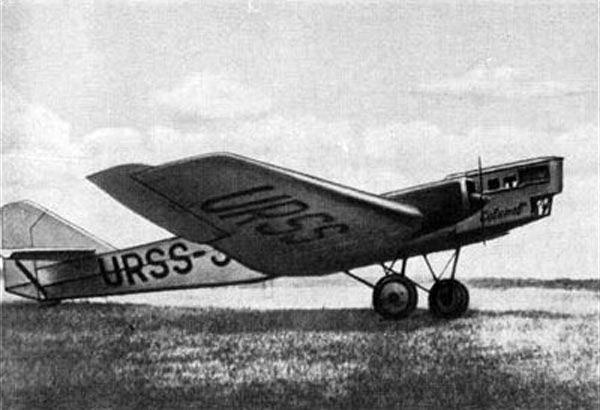 Тяжелый бомбардировщик ТБ-1