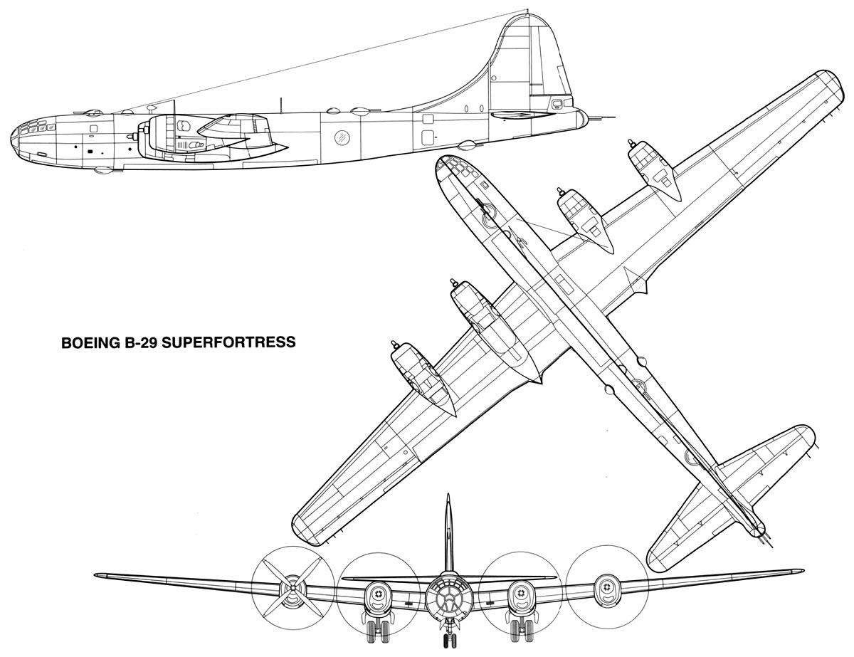Общий вид бомбардировщика B-29 Суперкрепость