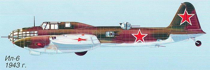 Перспективный дальний бомбардировщик Ил-6