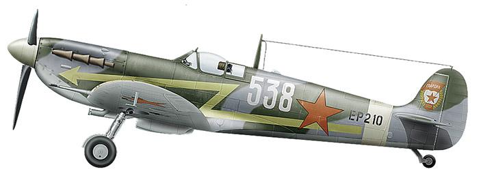 Спитфайр советских ВВС