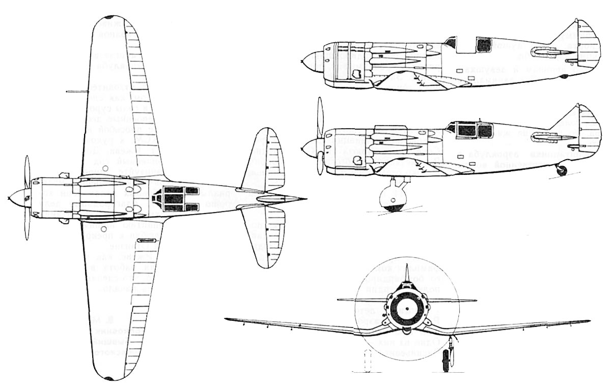 Чертеж истребителя И-28