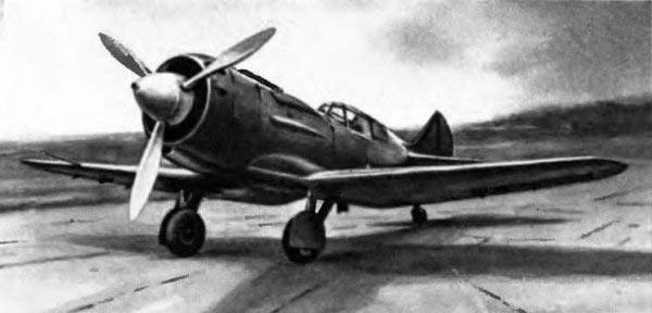 Истребитель И-28 (СССР)