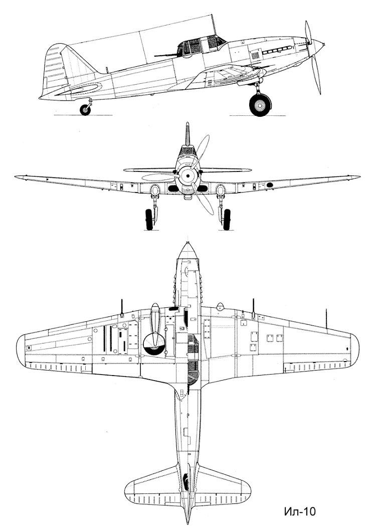 Чертеж Штурмовика Ил-10