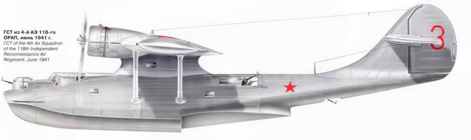 транспортный-гидросамолет-ГСТ-(3)