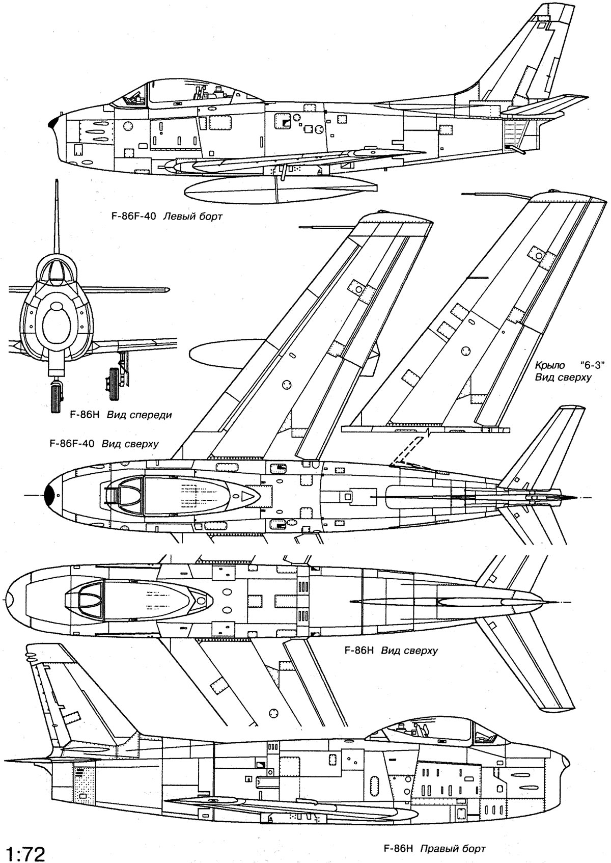 Чертеж истребителя F-86 «Сейбр»