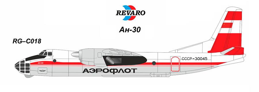 Разведывательный самолет Ан-30, вид сбоку