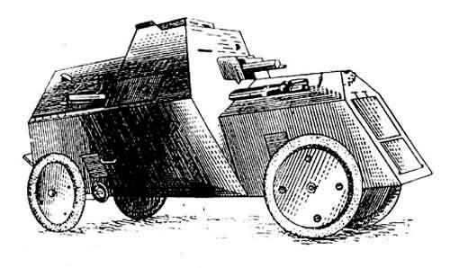 Бронеавтомобиль «Руссо-Балт». Первый серийный бронеавтомобиль