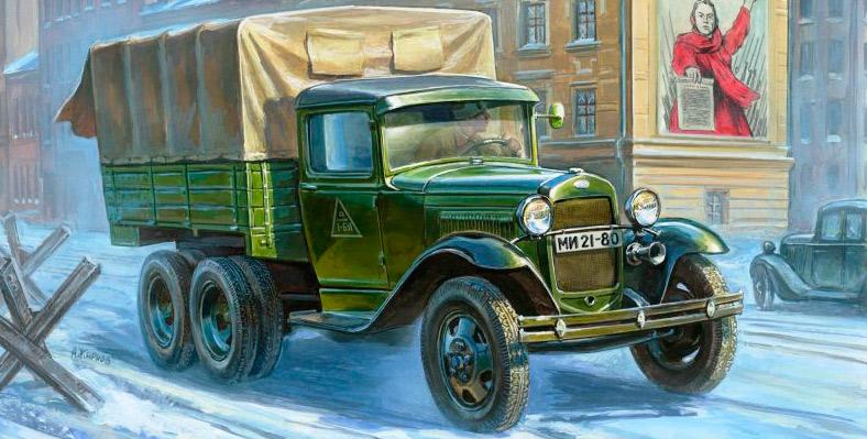 Грузовой автомобиль ГАЗ-ААА, тяжелая «полуторка»