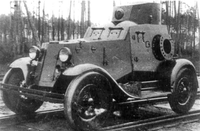 Бронеавтомобиль ФАИ на рельсах