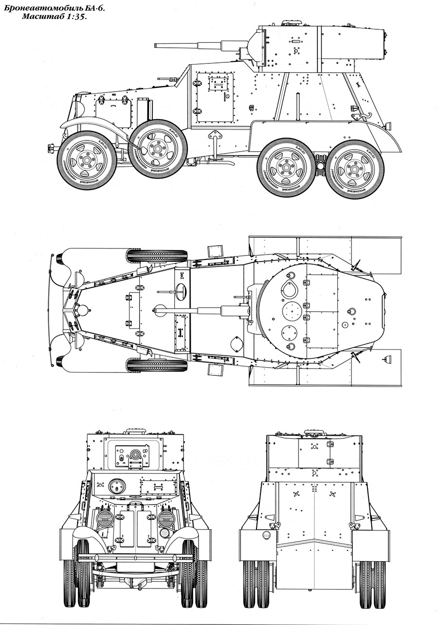 Чертеж бронеавтомобиля БА-6