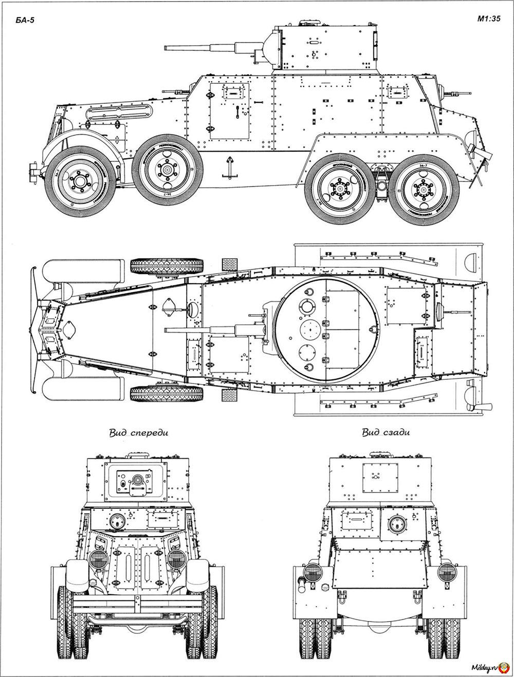 Чертеж тяжелого бронеавтомобиля БА-5