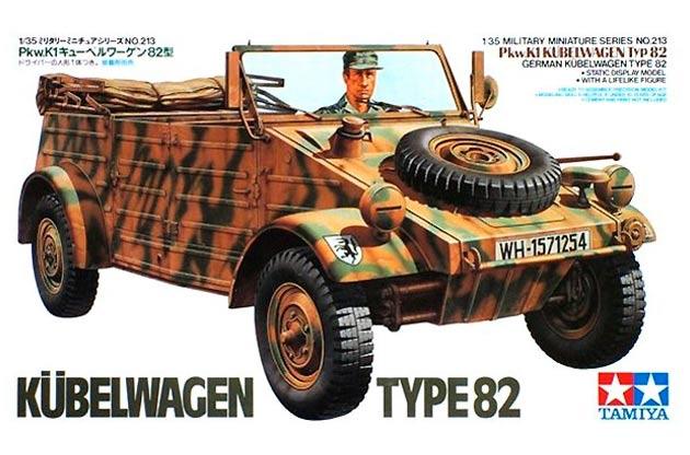Легковой автомобиль Volkswagen Тур 82 Kuebelwagen