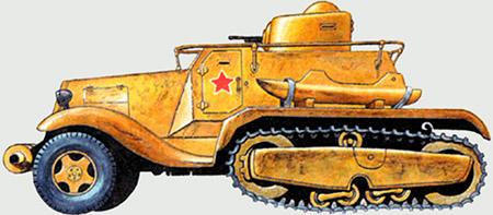 Полугусеничный бронеавтомобиль БА-30