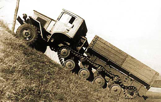 зис-42, полугусеничный грузовой вездеход