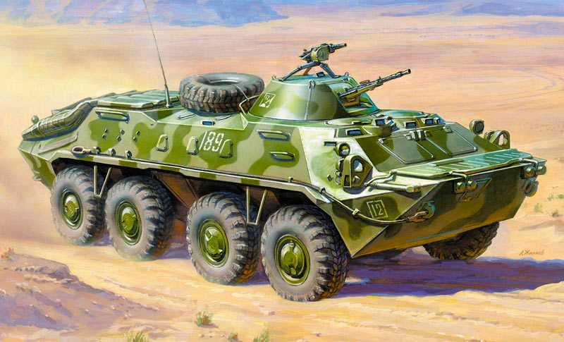 Бронетранспортер БТР-70 (СССР)