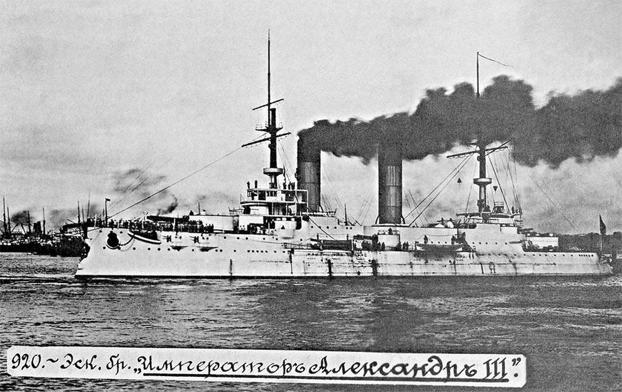 Броненосец «Александр III», один из серии «Бородино». Броненосцы «Андрей Первозванный»