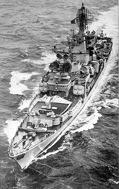Большой противолодочный корабль проекта 1134Б «Очаков»