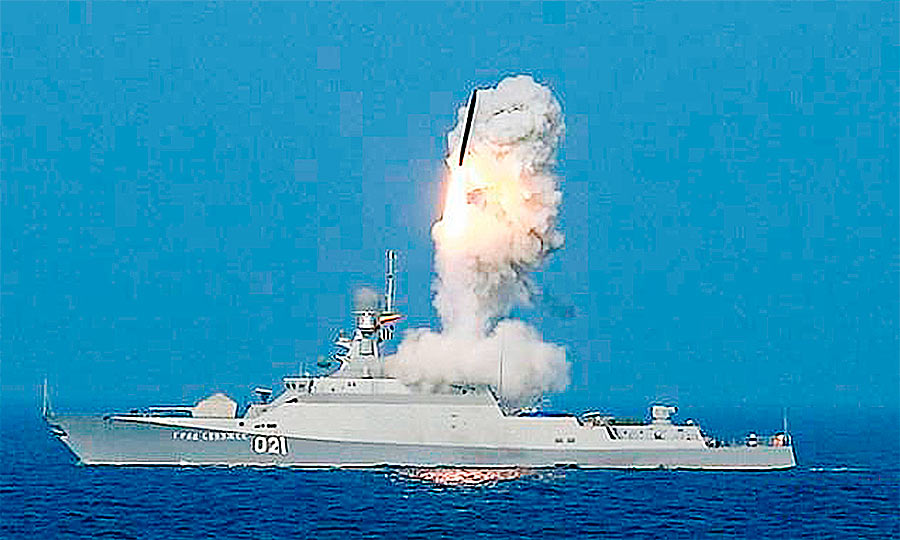 Запуск ракеты с МРК «Град Свияжск» проекта 21631 «Буян-М»