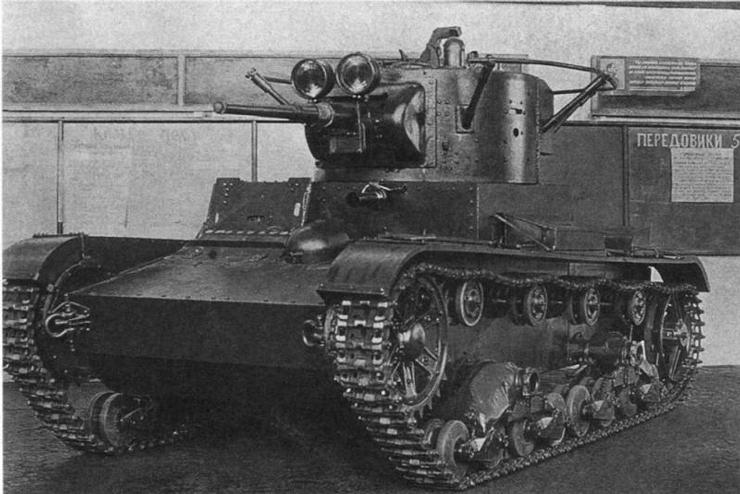 Т-26 с цилиндрической башней и поручневой антенной