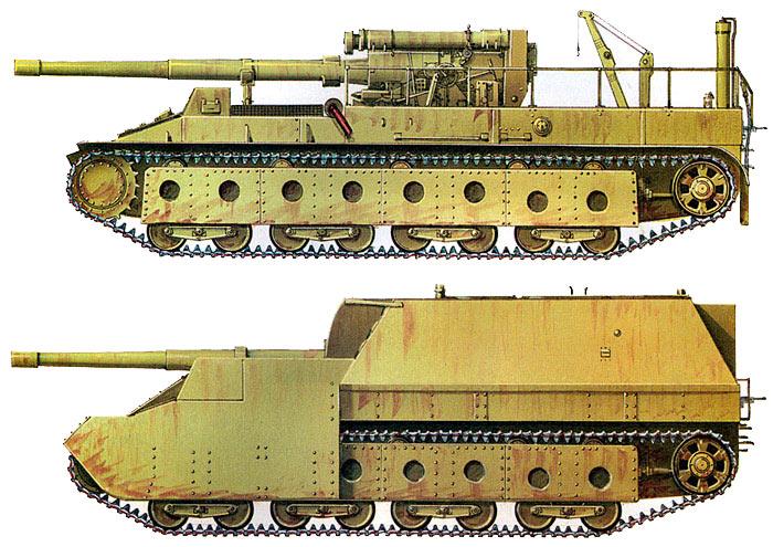 Самоходная артиллерийская установка СУ-14
