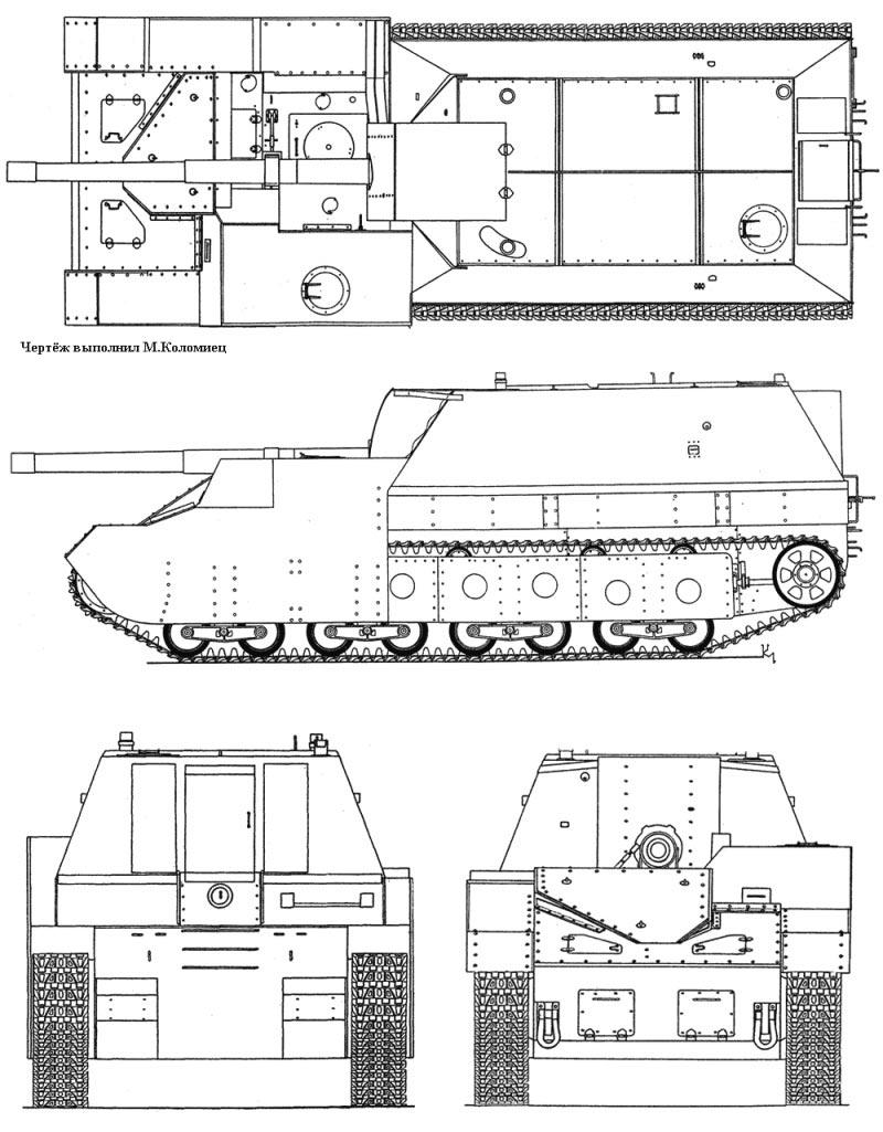 Чертеж САУ СУ-14-Бр2
