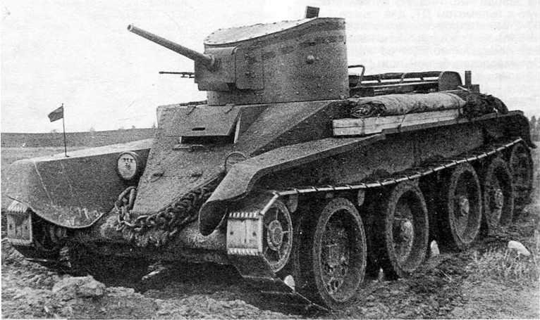 Танк Кристи и его советский родич БТ-2